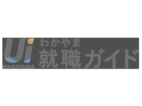 社会福祉法人和歌山県福祉事業団