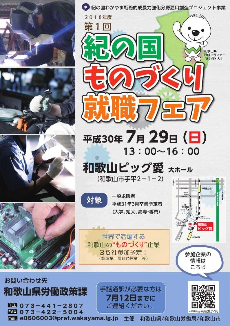 最終校正 - コピー