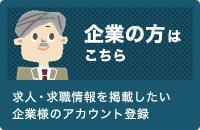 banner_company1