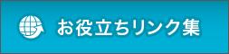 banner_link1