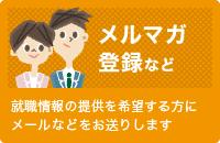 banner_mail