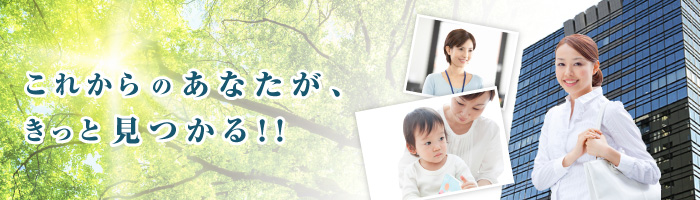 main_image_s02