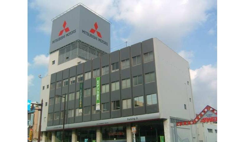 和歌山三菱自動車販売株式会社